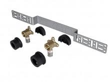 Produktbild: ALPEX F50 Profi Anschluss-Set  16 mm, mit Wandwinkel kurz