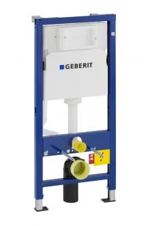 Produktbild: GEBERIT DUOFIX für Wand-WC 112 cm, mit Delta UP-Spk., sep. Traverse