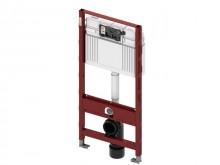 Produktbild: TECEprofil Modul für Wand-WC BH 1120 mm, mit Tece-Spk. Betätigung von vorn