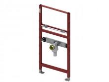 Produktbild: TECEprofil Modul für Waschtisch BH 1120 mm, mit UP-Geruchverschluss